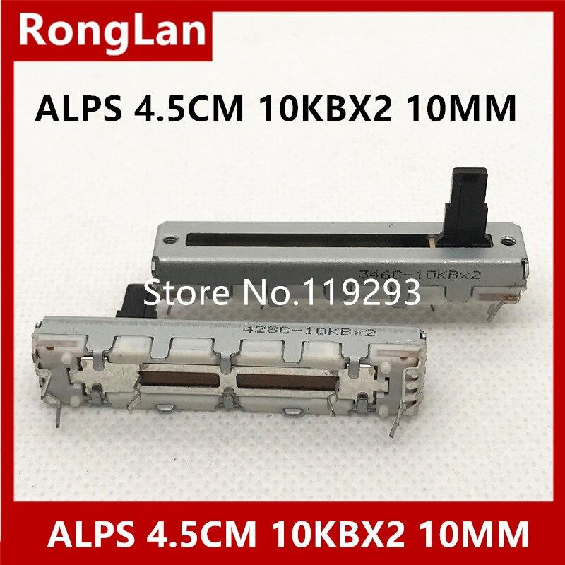 BELLA ALPS 4 5 cm 45MM sliding potentiometer double B10KX2 10KBX2 B10K 10MM axis 10PCS