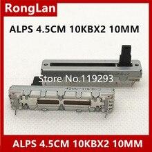 [BELLA]ALPS 4,5 см 45 мм скользящий потенциометр двойной B10KX2 10KBX2 B10K 10 мм ось.    10 шт./лот