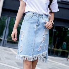 Summer Fashionable Korean Style Plus Size Tassel Women Denim Skirt Streetwear High Waist Preppy Style Solid Color Female Skirt fashionable punk style women s black riveted laced skirt