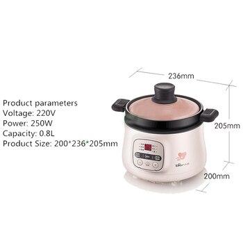 Automatic 220V Electric Baby Porridge Cooking Pot Mini Multi Cooker Electric Stewing Pot Cooker EU/AU/UK/US Easy Operation 6
