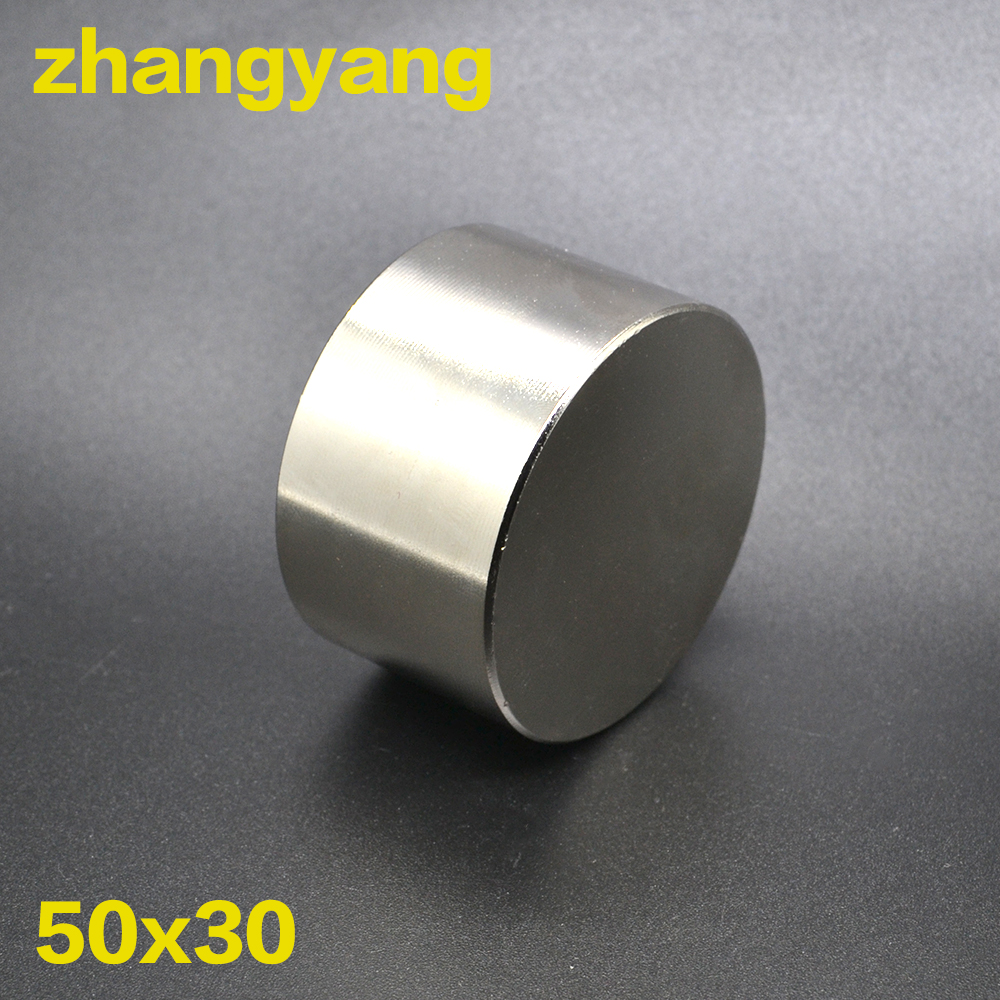 N52 D50x30mm super strong round magnet Rare Earth NdFeb 50*30mm strongest permanent powerful magnetic Neodymium magnet