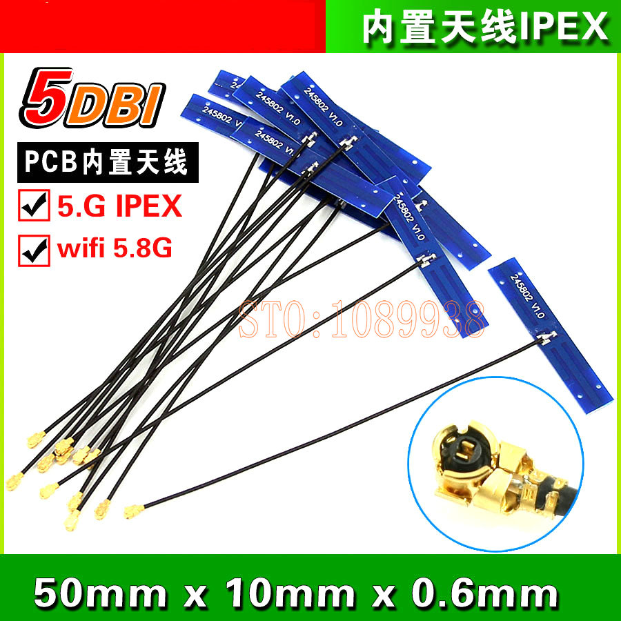 5.8G Antenna 5DB Built-in Antenna High Gain With 1.13 Cable 15cm   2 PCS