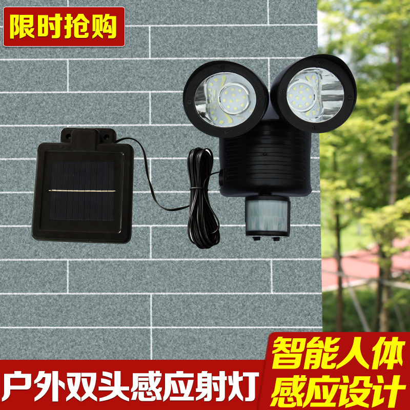 Double head infrared human body induction lamp floodlight 22led solar energy human body induction lamp super bright outdoor waterproof human body induction led solar energy wall lamp