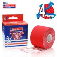 Kindmax Heathcare Nylon Athletic Tape Medical Elastic Sport Muscle Kinesiology Tape Volleyball Adhesive Bandage Kneeling 50mmx5m подвесной светильник eglo 49026 зеленый