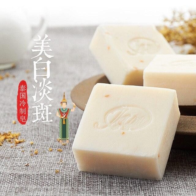 Thailand Jam AUSA organic Rice  acne natural  face soap bar  handmade beauty wash face oil control bath soap hair bear body 2