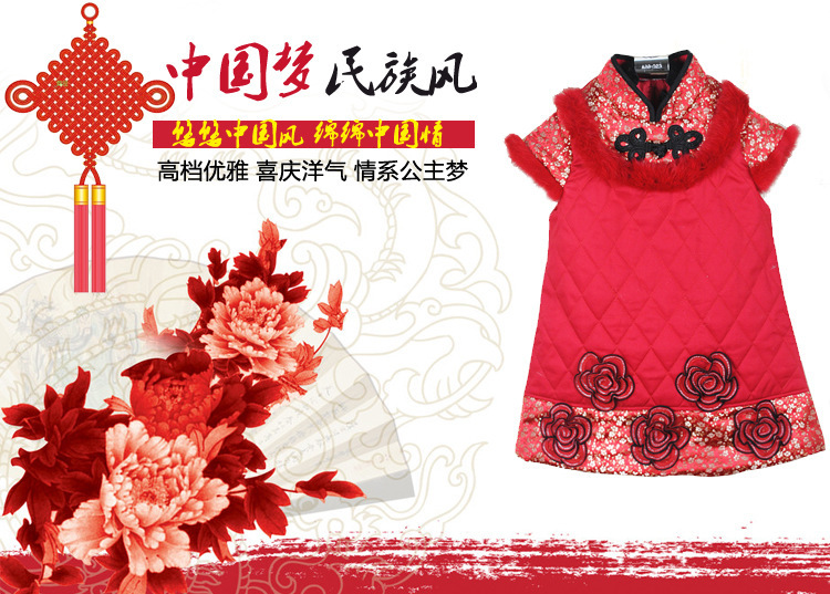 NEW Traditional Chinese New Year Silk Satin Vest Coat Weskit Qipao Dress  Outfit-in Dresses from Mother   Kids on Aliexpress.com  eceacafbad33