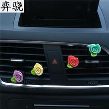 Exquisite plastic flower car accessories styling Beautiful Camellia perfume clip Air refreshing agent for air conditioner