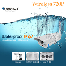 vtsarcam C7816WIP mini outdoor ip camera wireless waterproof ip67 night vision on board storage support onvif
