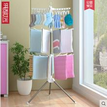 Baby clothes rack floor folding stainless steel indoor for the baby diaper towel rack.