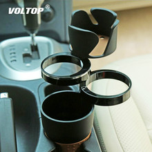 Universal Separate Car Cup Holder Drinks Holders Rotatable Convient Design Mobile Phone Drink Sunglasses