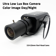 Ultra Low Lux Box Camera 2.8-12mm Lens 700TVL Super Low light Box CCTV Camera Color iamge Day/Night High Sensitivity 0.00001 lux