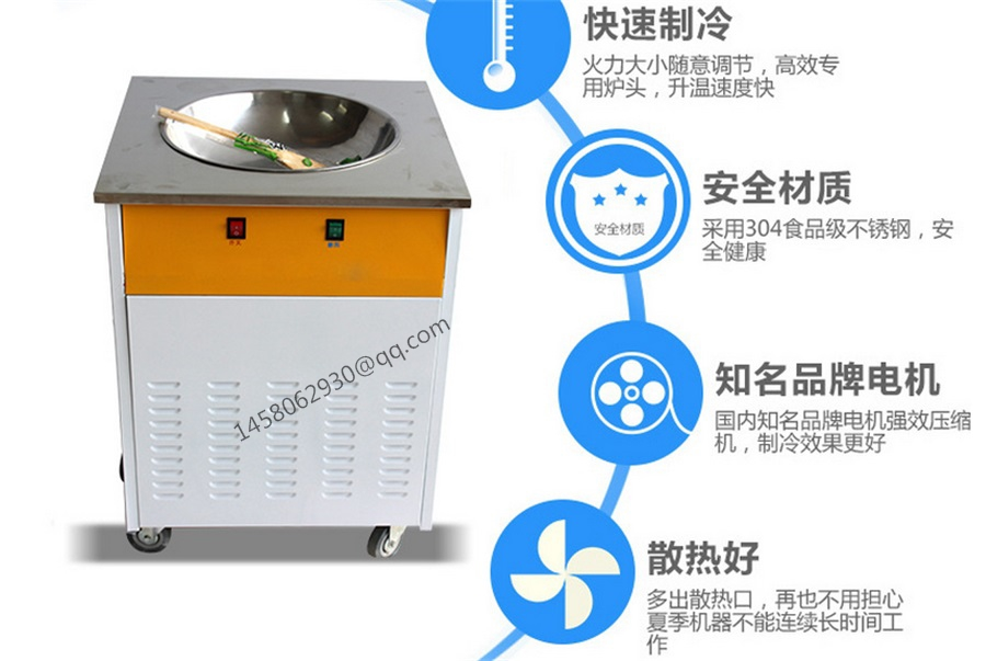 Commercial Fried ice cream machine,one pan flat fried ice cream maker Fry ice cream machine,ice cream roll machine commercial fry ice cream machine fried ice cream machine ice cream roll machine