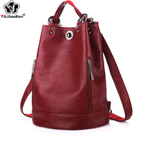 Casual Anti Theft Backpack Female Luxury Brand Leather Backpack Purse Large Capacity Bookbag Simple Backpacks for Women Mochila