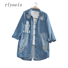 RLYAEIZ Plus Size 8XL Mid-Long Frayed Denim Jacket Women 2017 Spring Washing Hole Fashion Letter Printed Casual Jackets Coats