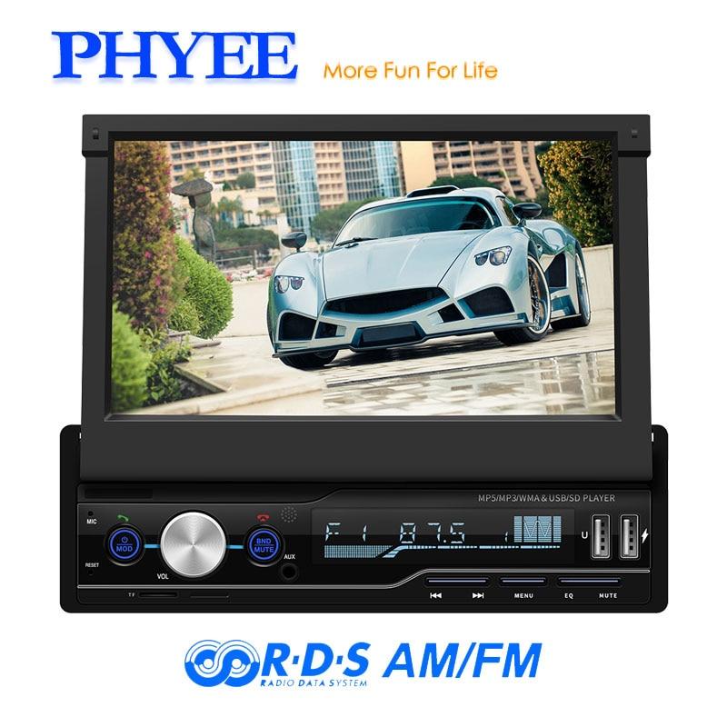 """Autoradio escamotable RDS 1 Din 7 """"Audio Vidéo Lien Lien Lecteur MP5 AM FM Écran tactile Système stéréo Unité principale PHYEE T100"""