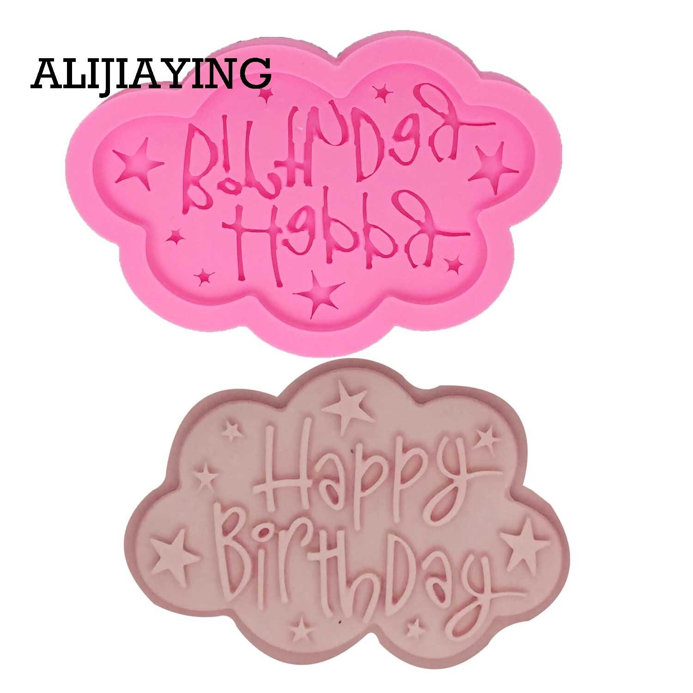 M1290 1Pcs DIY Cloud shape happy birthday letters silicone mold fondant tools cake dessert decorators moulds