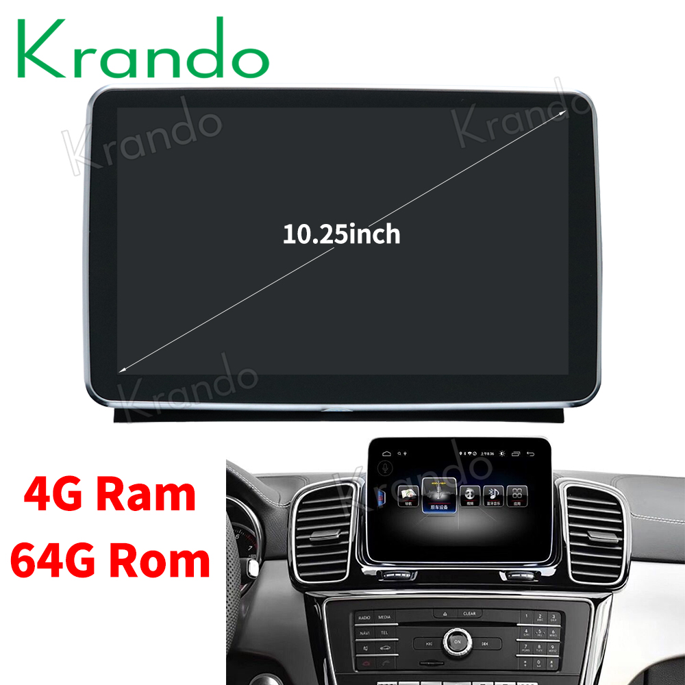Krando Android 8 1 8 4 car radio dvd navigation for Mercedes Benz ML Class W166