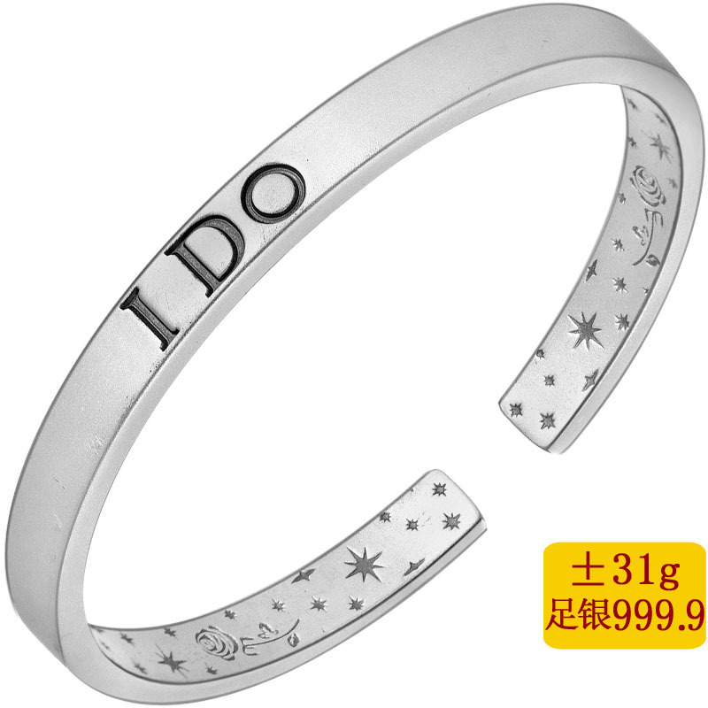 2019 Real Direct Selling Bangle 999.9 Sterling Bracelet With The Name Of Love Together Life Simple Fashion Bracelets Ancient 2019 Real Direct Selling Bangle 999.9 Sterling Bracelet With The Name Of Love Together Life Simple Fashion Bracelets Ancient
