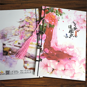 Note book upset 130 fashion line only beautiful Chinese wind restoring ancient ways notebook personal diary sosw fashion anime theme death note cosplay notebook new school large writing journal 20 5cm 14 5cm