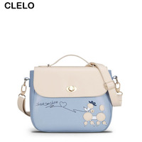 CLELO 2017 New Preppy Style Women Pu Leather Bags Cute Fashion Dog Female Shoulder Messenger Bag