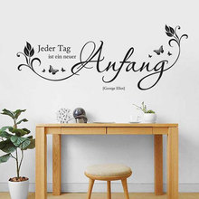 German Sticker Quote Jeder Tag Ist Ein Neuer Anfang Vinyl Wall Decal Art Decor Living Room Home House Decoration
