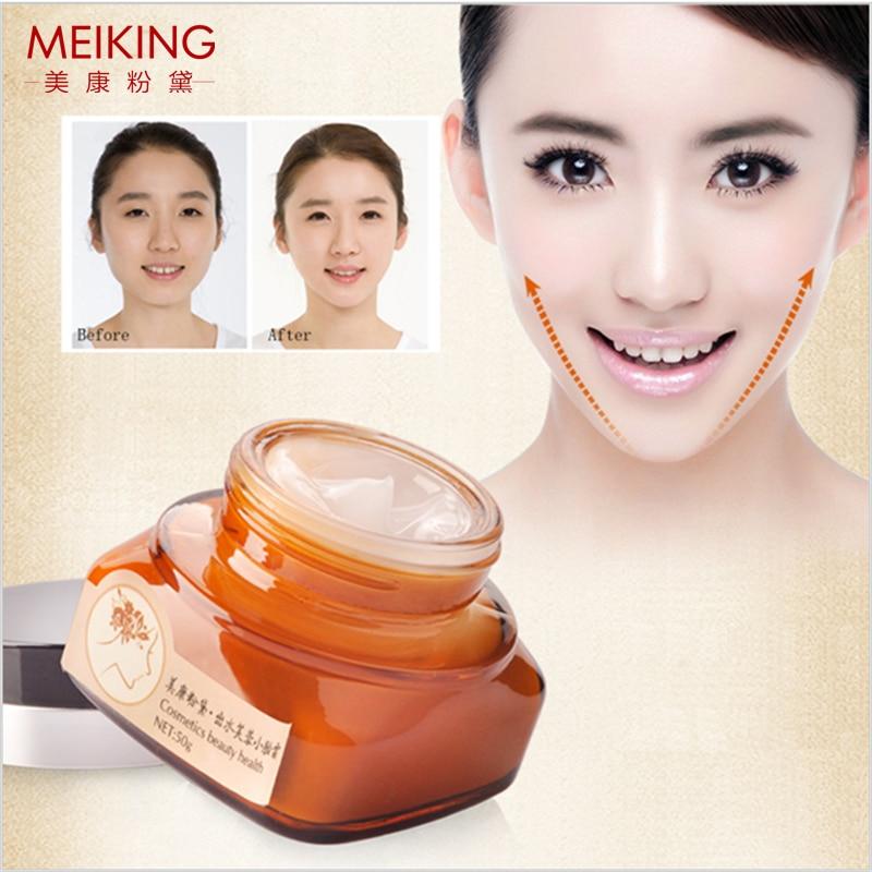 50g Whitening Skin Care Lotus Face Cream Hydrating Day Creams Skincare Brighten Skin Antioxidant Whitening Facial Cream MEIKING antioxidant cream