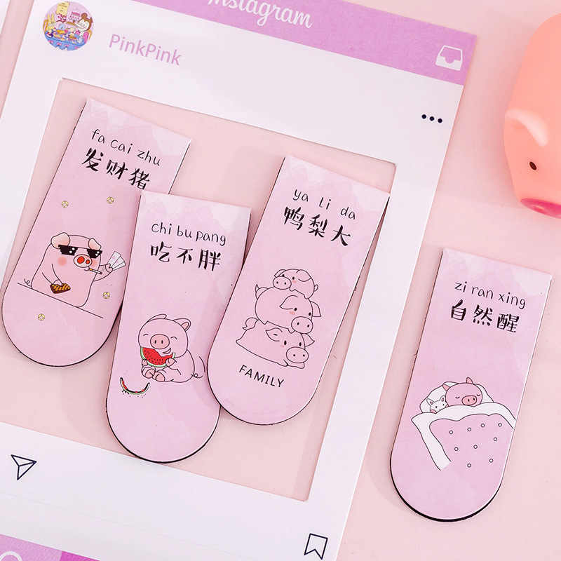 1 Pcs Cute Animal Pink Pig Magnetic Bookmark Students Kawaii Paper Book Clips Gifts School Office Material Escolar Stationery