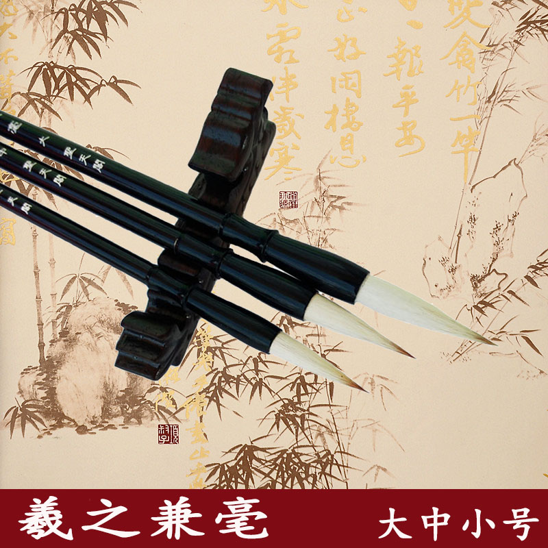 3pcs Set Top Quality Chinese Calligraphy Brushes Pen For