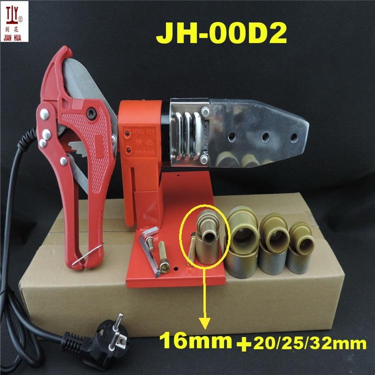 JIAN HUA 4 комплекта штамповочные головки 20-32 мм паяльник для паяльных труб, инструмент для сварщика труб, сварщики водонагреватель трубки - Цвет: Carton with scissors