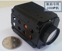 1080P HD UAV Camera 18x Auto ZOOM 1080P Recording TF storage HDMI / AV Video output Aerial photography Camera