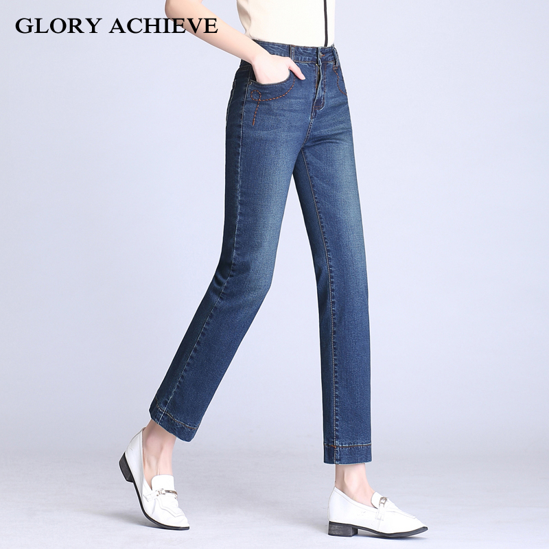 Spring Female Jeans with Mid Waist Plus Size Straight Jeans Woman Plus Size Pants Women Stretch jean femme 2018 rosicil new women jeans low waist stretch ankle length slim pencil pants fashion female jeans plus size jeans femme 2017 tsl049 page 6