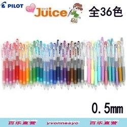Пилот 0,5 мм сок ручка lju-10ef 36 цветов/лот