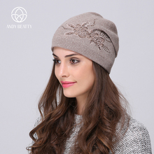 Andybeatty Women's Winter Hats Knitted Wool Skullies Casual Cap with Flower Pattern Gorros Thick Warm Bonnet Beanie Hat for girl