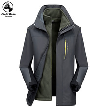 Field Base Casual Winter Jacket Men Windbreakers Two Jackets In One Warm Parka Coats Hooded Male Jackets Two Pieces SWL-60817A