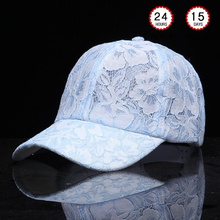 9c7666272d4 Ladybro Women Lace Adjustable Casquet Female Baseball Cap Summer Hip Hop Dad  Hat Cute