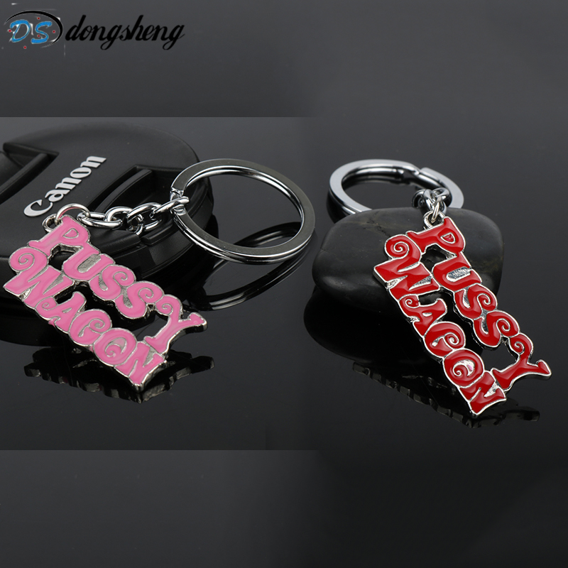 1PC High Quality Alloy Fashion Movie Kill Bill Series
