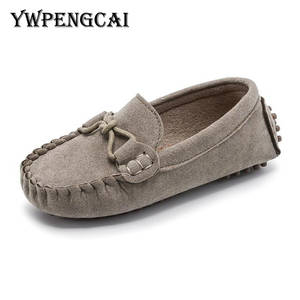 8bc58ca7c6f YWPENGCAI Baby Toddler Boys Loafers Girls Children Shoes