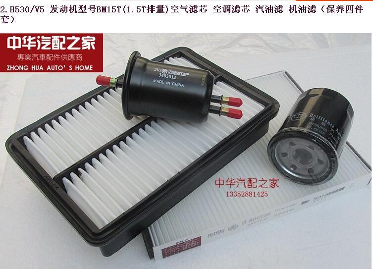 Prix pour Brilliance V5 filtre air conditionné + air + huile + filtre à Carburant