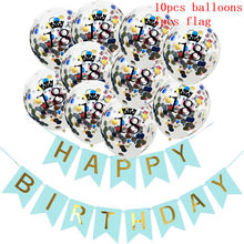 11pcs/set Glitter Balloons Sequins 18 Latex Blue Birthday Flag Wedding Engagement Party Events DIY Decorations