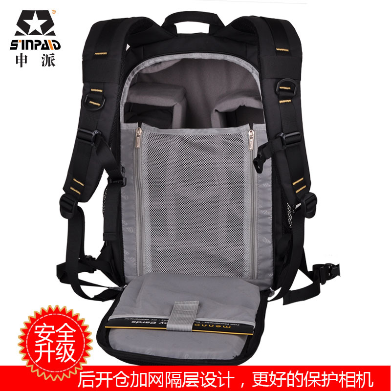 Professional design photograph backpack camera bag Fashion sport outdoor camera backpack ...