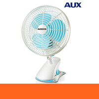 Portable electric fan Desktop Household Clip fan student dorm room Shaking his head Mini fan
