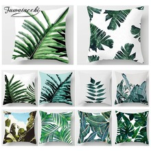 Fuwatacchi Tropical  Print Decorative Pillows Cover Leaf  Pillow Cover Throw Pillow Case Home Decor Accessories Cushion Cover недорого