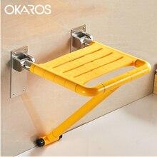 OKAROS белое синее сиденье для душа настенное Складное Сиденье для душа с ножками водонепроницаемое расслабляющее душевое кресло для ванной комнаты Туалет