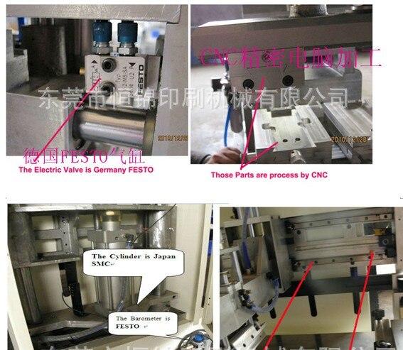 pneumatic single color pad printer 11_conew1