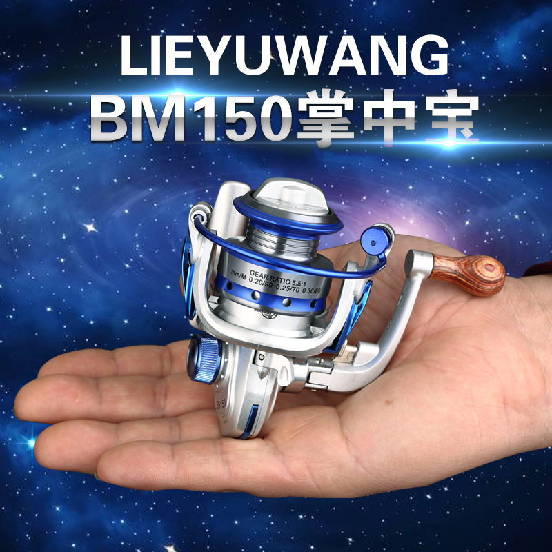 LIEYUWANG BM150 MINI Small fishing reels,10BB,5.5:1,carretilha pesca,abu garcia,fly fishing,Ice Fishing,spinning reel,Metal все цены
