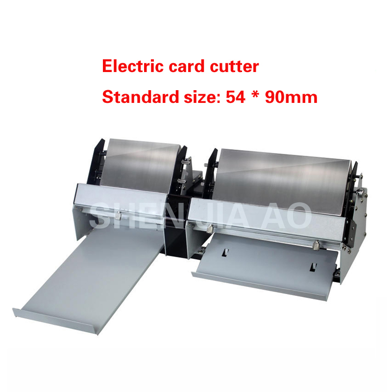 A4 Automatic Business Card Cutting Machine electricity card cutter 100gsm 300gsm Electric Name Card Cut machine