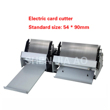 A4 Automatic Business Card Cutting Machine electricity card cutter 100gsm-300gsm Electric Name Card Cut machine 90*54mm(standard