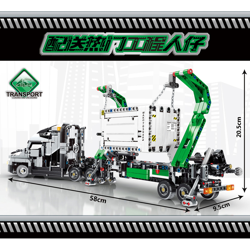 1202pcs-City-Engineering-Mark-Container-Big-Truck-Vehicles-Car-Building-Blocks-Compatible-Technic-Bricks-Children-Toys (3)