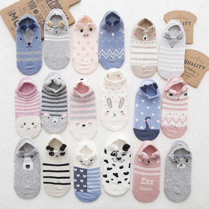 Women's Boat Socks Color Spring And Summer Thin Socks Solid Color Socks