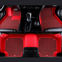 цена на Custom Car Floor Mats Covers top grade anti-scratch fire resistant durable waterproof 6D leather mat for BMW x1 Mercedes-Benz C